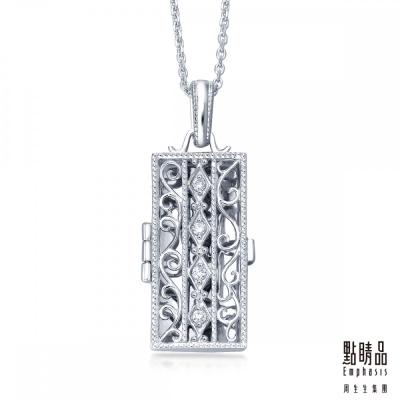 點睛品 Emphasis V&A-18KW 鑽石項鍊