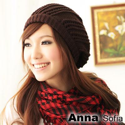 AnnaSofia-魅璇氛圍-手工針織貝蕾帽-深咖