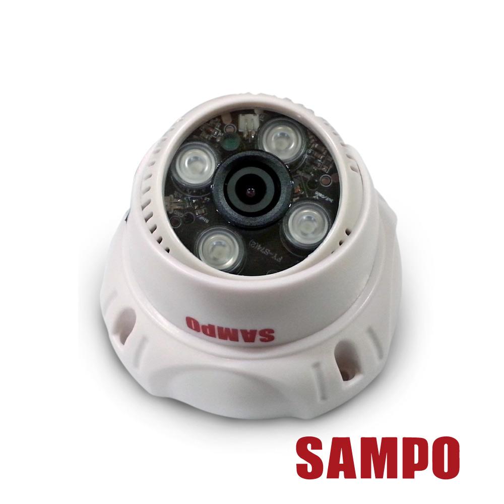 聲寶 VK-XC5508HS-B 室內日夜兩用夜視型 LED攝影機