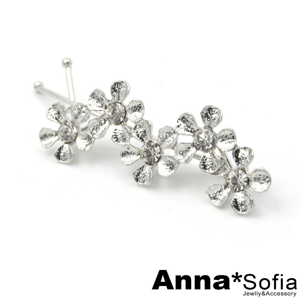 【3件5折】AnnaSofia 繽晶朵漾 純手工一字小髮夾(銀系)