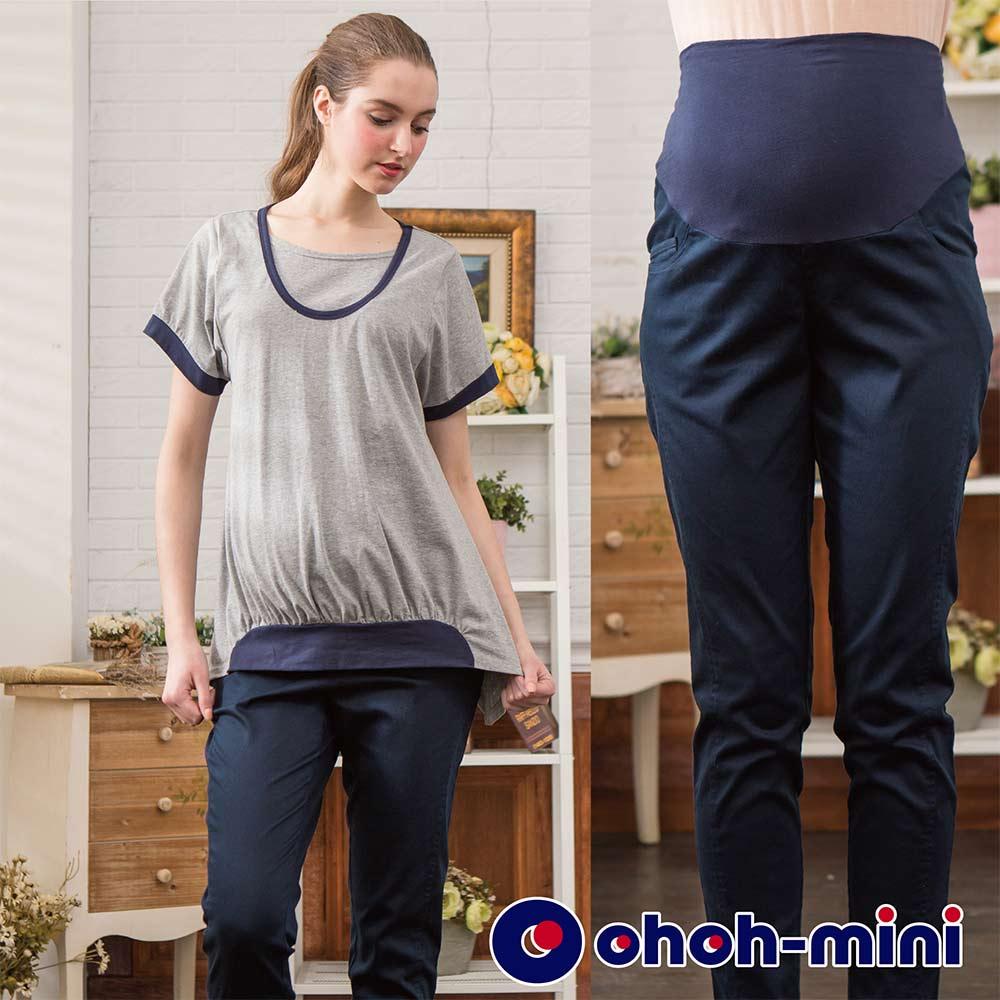 【ohoh-mini 孕婦裝】秀士棉煙管孕婦褲