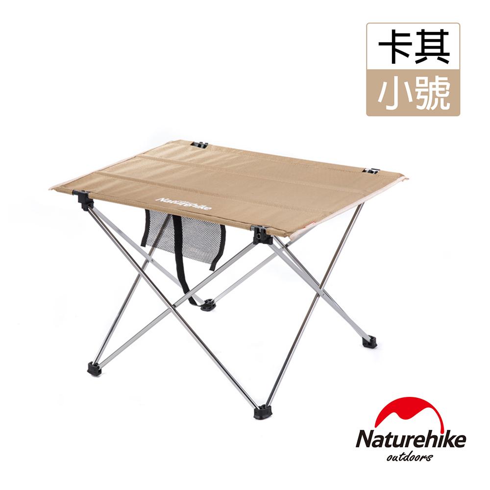 Naturehike便攜式鋁合金戶外折疊桌 露營桌 小號 卡其色