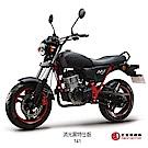 AEON宏佳騰機車  MY150(特仕版) -2017新車