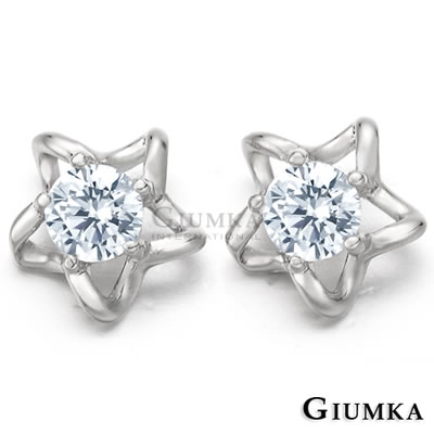 GIUMKA耳環 Lucky Star八心八箭耳針式耳環(銀色)