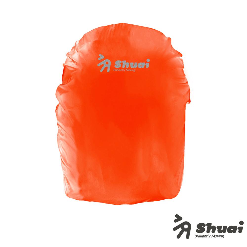 Shuai 背包防水雨套(橘色/15.6 吋內背包適用)