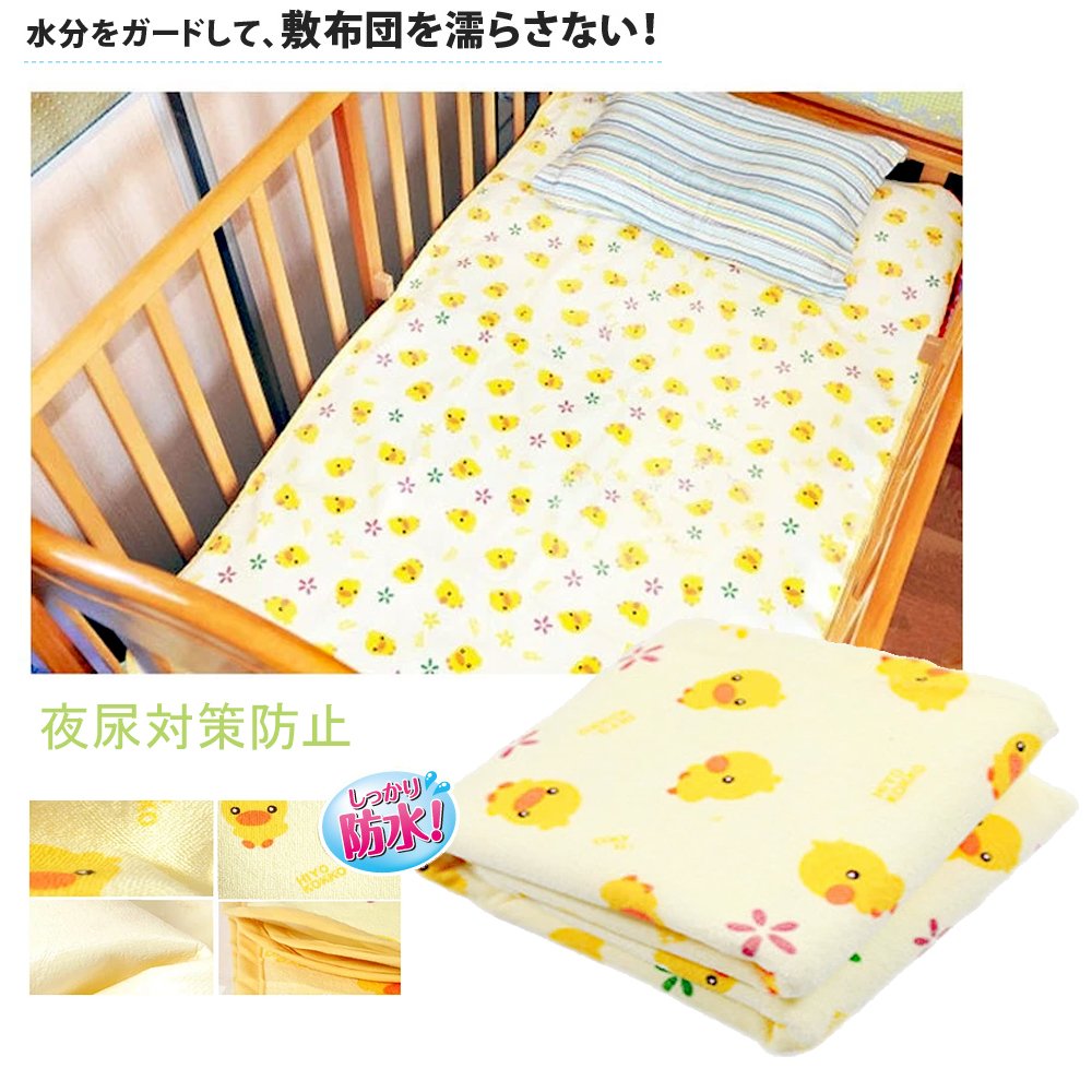 黃色小鴨透氣防水隔尿墊防水嬰兒防尿墊防水尿布墊