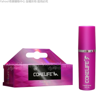 COKELIFE Female Spray 女用情趣提升噴劑 10g(快速到貨)