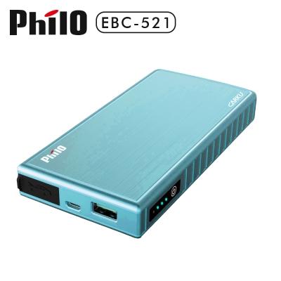 飛樂 Philo 救車行動電源 EBC-521( 加碼贈收納包)- 急速配