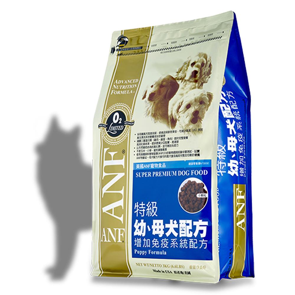 美國愛恩富ANF 特級幼母犬配方 狗飼料 3kg X 2包