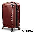 【ARTBOX】光速疾風X 20吋碳纖維紋PC鏡面可加大行李箱 (勁速紅)