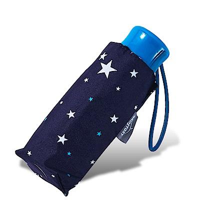 RAINSTORY閃漾星空抗UV迷你口袋傘