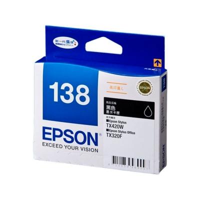 EPSON NO.138 高印量L 黑色墨水匣(T138150)