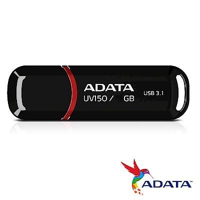 ADATA 威剛 64GB UV150 USB 3.1 隨身碟