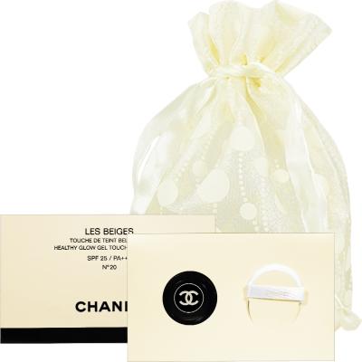 CHANEL香奈兒 時尚裸光果凍氣墊粉餅SPF25/PA+++#N20 3ml旅行袋組