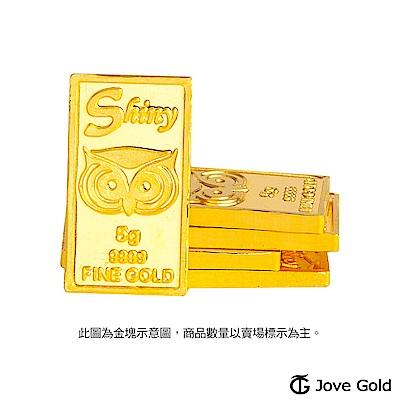 Jove gold 幸運守護神黃金條塊-5公克