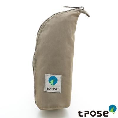 tripose MOVE系列個性筆袋 - 駝