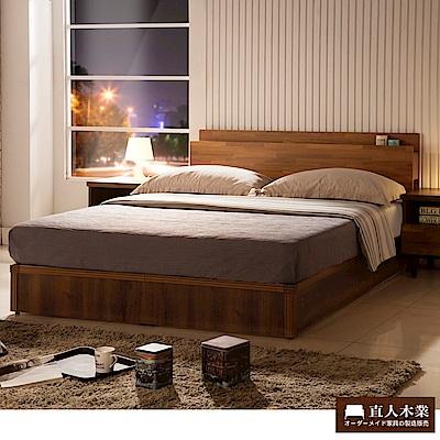 日本直人木業-日本收納美學房間組-集層木5尺雙人床組(床頭加床底加床墊三件組)