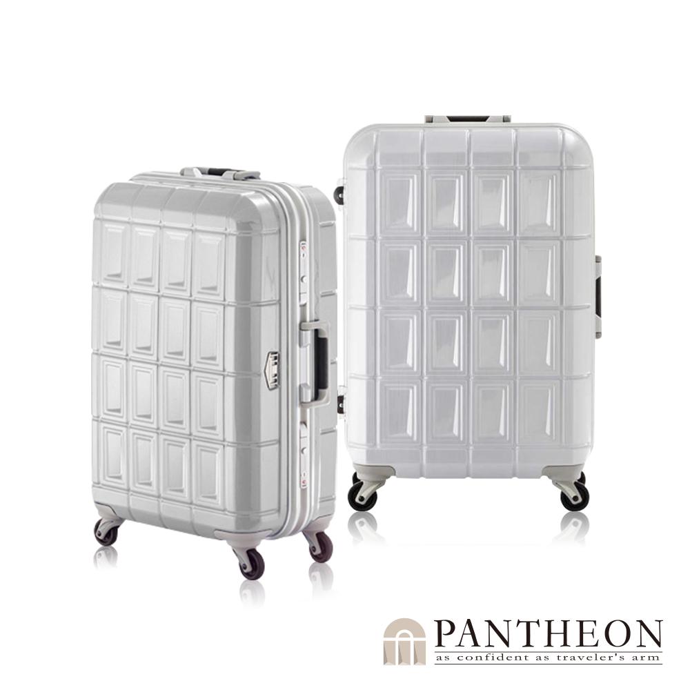 日本PANTHEON 24吋 白拉絲  網美行李箱 輕量鋁框登機箱