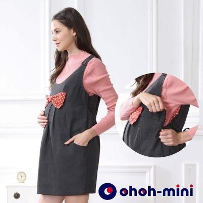 ohoh-mini 孕婦裝 可愛圓點蝴蝶結孕哺背心洋裝-2色