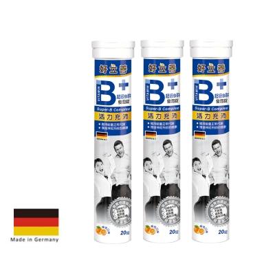 德國 好立善 超級B群發泡錠 (20錠x3)