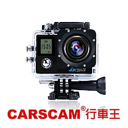 CARSCAM行車王 4K WIFI 雙螢幕防水機車用行車紀錄器(專用搖控器)
