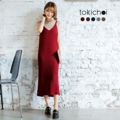 東京著衣 多色舒適細肩帶粗針織洋裝-S.M(共五色)