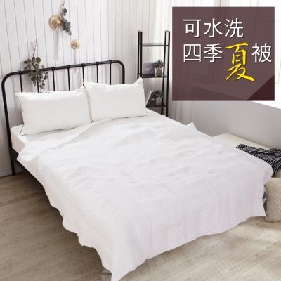 A-one 雙人 可水洗 四季夏被 台灣製