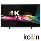 KOLIN歌林 65吋 4K 聯網LED顯示器 +視訊盒 KLT-65EU01