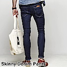 DITION 原色DENIM窄管微刷破牛仔褲 口袋皮革 彈力 合身
