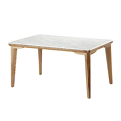 品家居 阿芙拉4.3尺雲紋石面餐桌(二色可選)-140x80x75cm免組