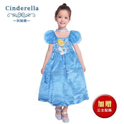 公主禮服-灰姑娘