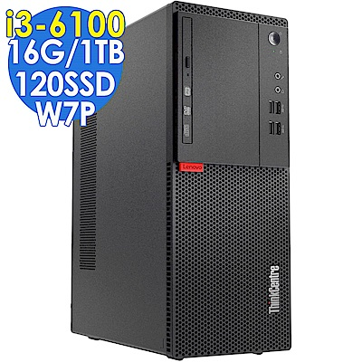 Lenovo M710T i3-6100/16G/1TB/120SSD/W7P