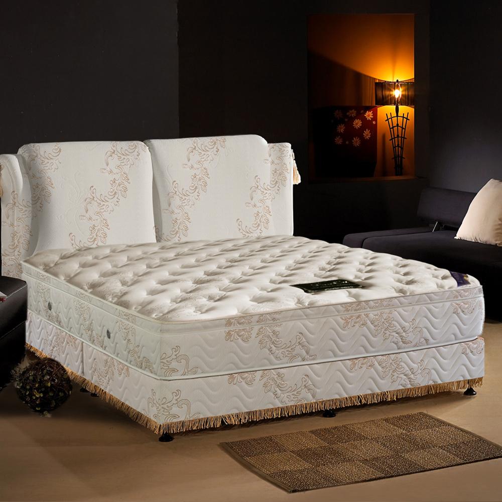 LooCa法式皇妃乳膠獨立筒床墊-單人3.5尺