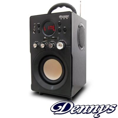 Dennys 2.1多媒體音響(WS-330) 送原廠USB充電器