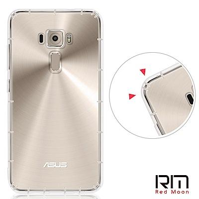 RedMoon ASUS ZenFone3 / ZE520KL 防摔透明TPU手...