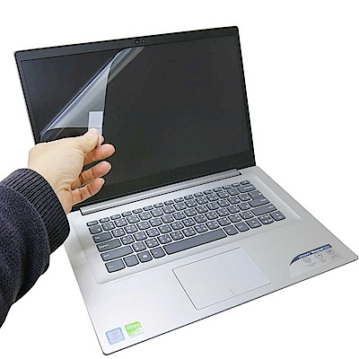 EZstick Lenovo IdeaPad 320S 15 專用 防藍光螢幕貼