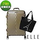 ELLE 法式V型鐵塔-29吋純PC霧面行李箱(摩卡霧金)+摺疊購物袋(黑色)