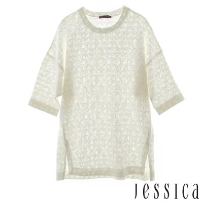 JESSICA-收腰下擺寬袖上衣(白)