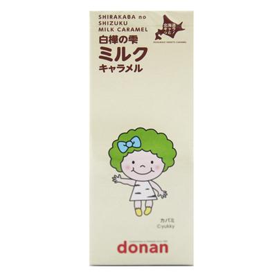 道南食品-北海道白樺牛奶糖-72g-x3盒入