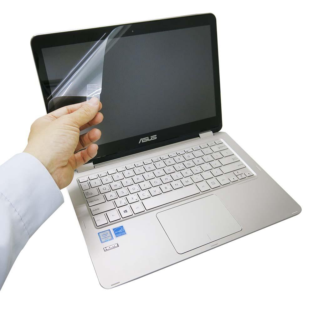 EZstick ASUS UX360CA 防藍光螢幕貼