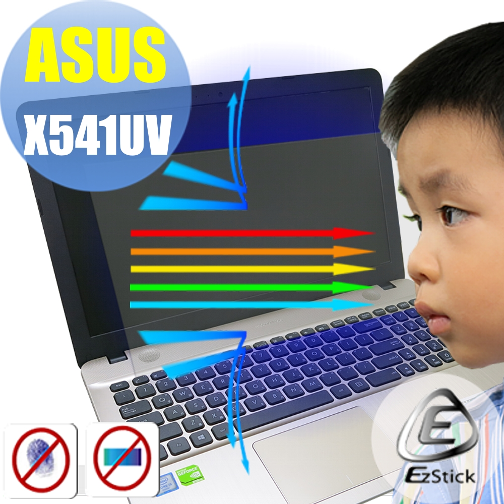 EZstick ASUS X541UV 專用 防藍光螢幕保護貼