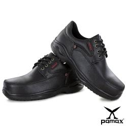 PAMAX 帕瑪斯【防穿刺】皮革製高抓地力安全鞋-PA139HP01