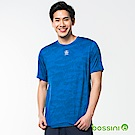 bossini男裝-超冰涼觸感T恤海藍