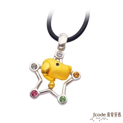 J'code真愛密碼 幸運狗黃金/純銀/水晶墜子 送項鍊