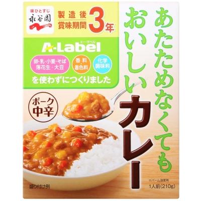 永谷園 免加熱也美味咖哩-中辛口(210g)