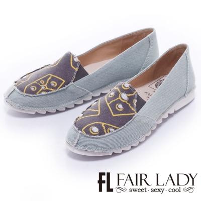 Fair Lady Soft Power軟實力 壓紋印花俏麗休閒鞋 綠