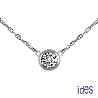ides愛蒂思 精選GIA證30分D/VS2八心八箭完美3EX車工鑽石項鍊/包鑲固定式