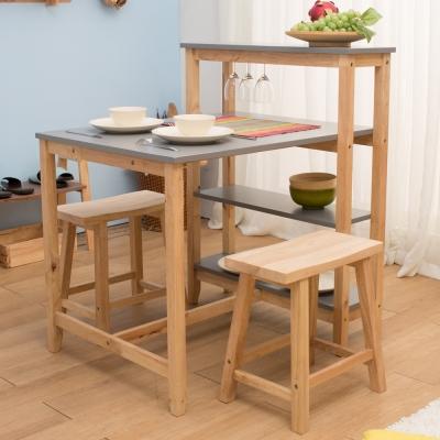諾雅度 原生實木多功能置物桌椅組(一桌二椅)-三色