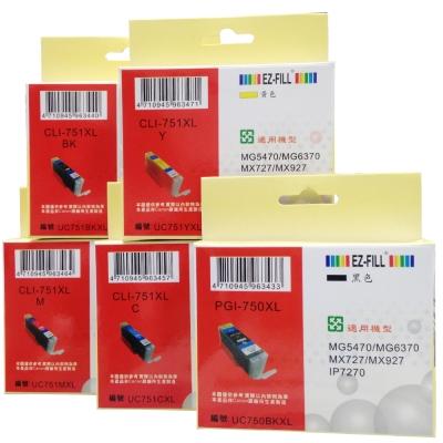 EZ-FILL CANON PGI-750BK+CLI-751C/M/Y/BK相容墨匣
