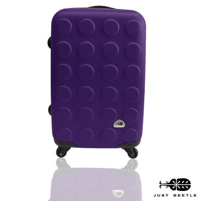 Just Beetle積木系列霧面28吋輕硬殼旅行箱/行李箱-紫色